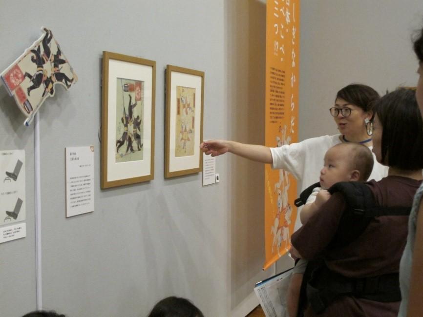 「家族の歴史の伴走者に」 赤ちゃんからのアートフレンドシップ協会の育児支援